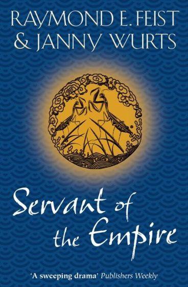 Servant of the Empire Cover