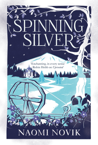 Spinning Silver Cover.png