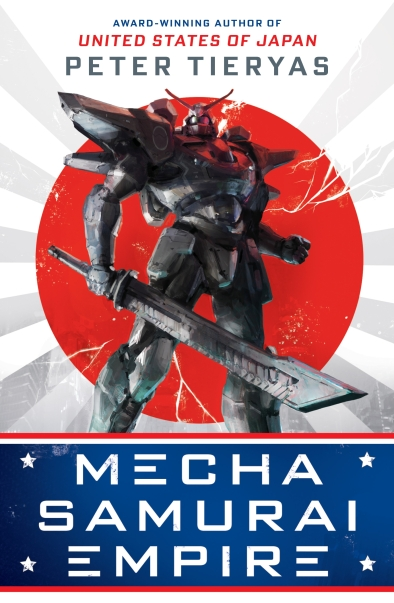 Mecha Samurai Empire Cover.jpg