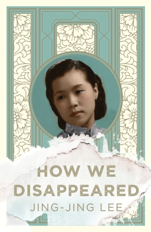 How We Disappeared Cover.jpg