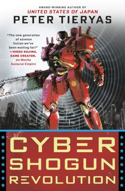 Cyber Shogun Revolution