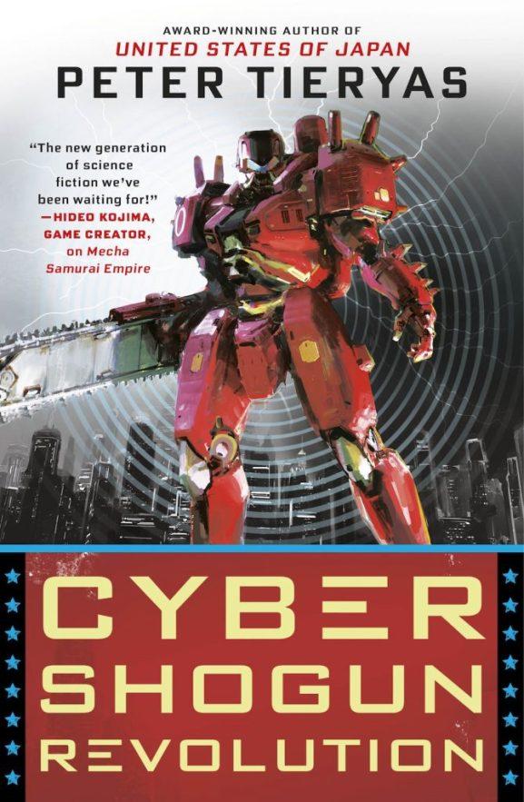 Cyber Shogun Revolution.jpg