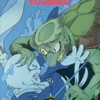 Throwback Thursday: Usagi Yojimbo: Volume 2: Samurai