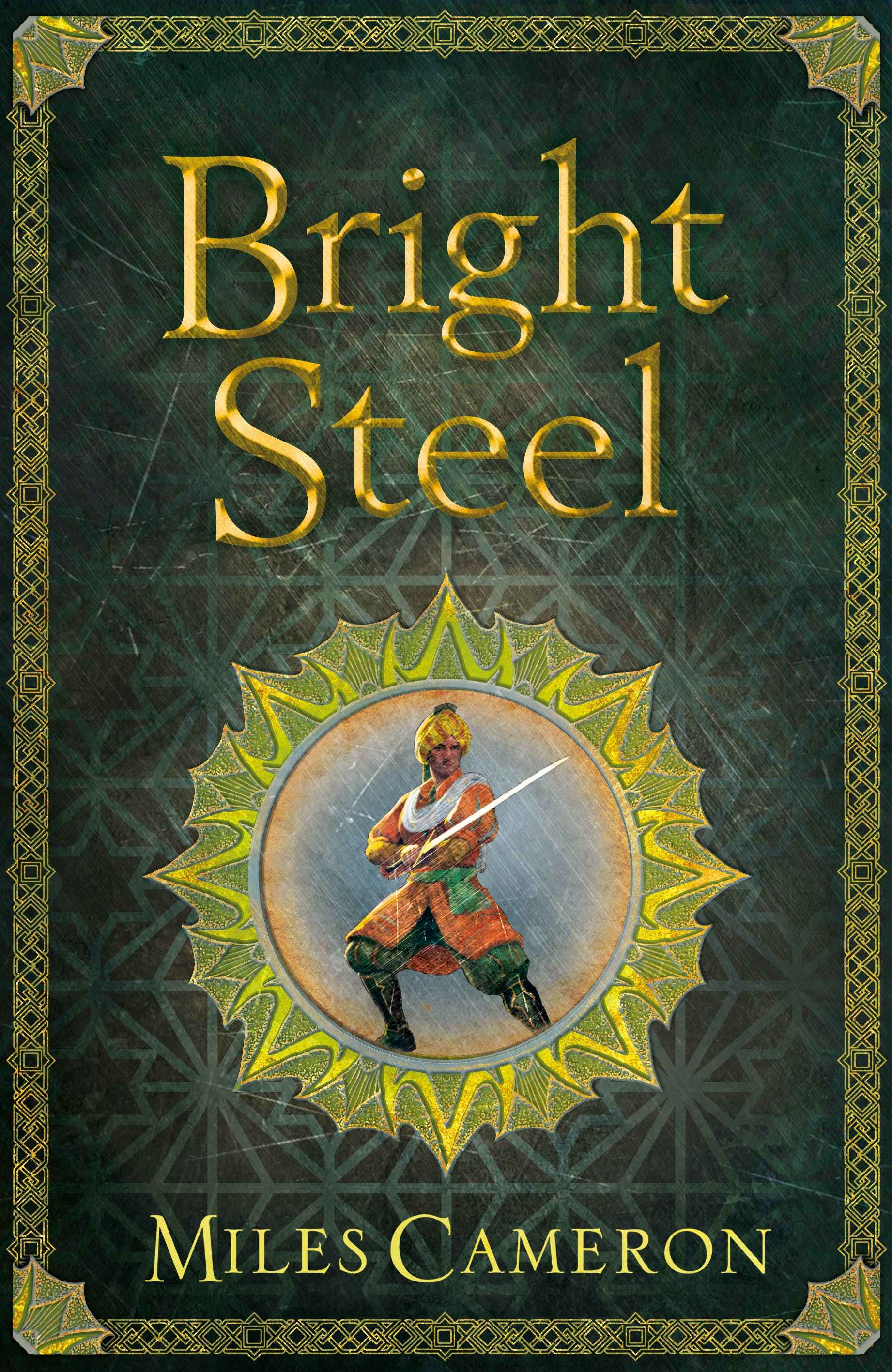 Bright Steel Cover