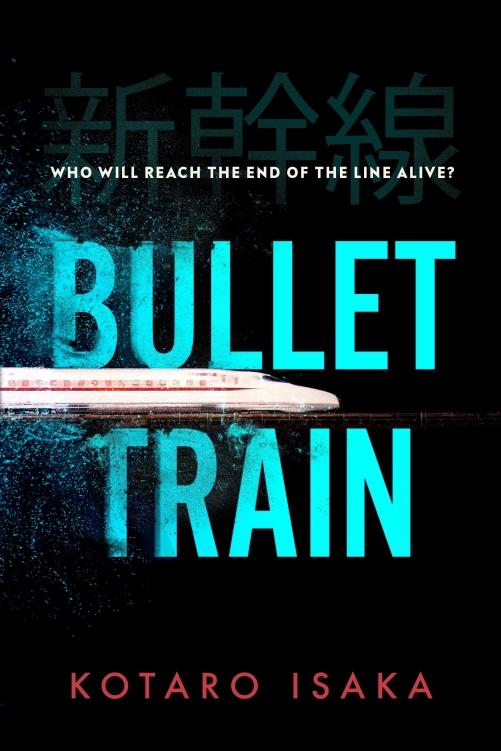 Bullet Train Cover