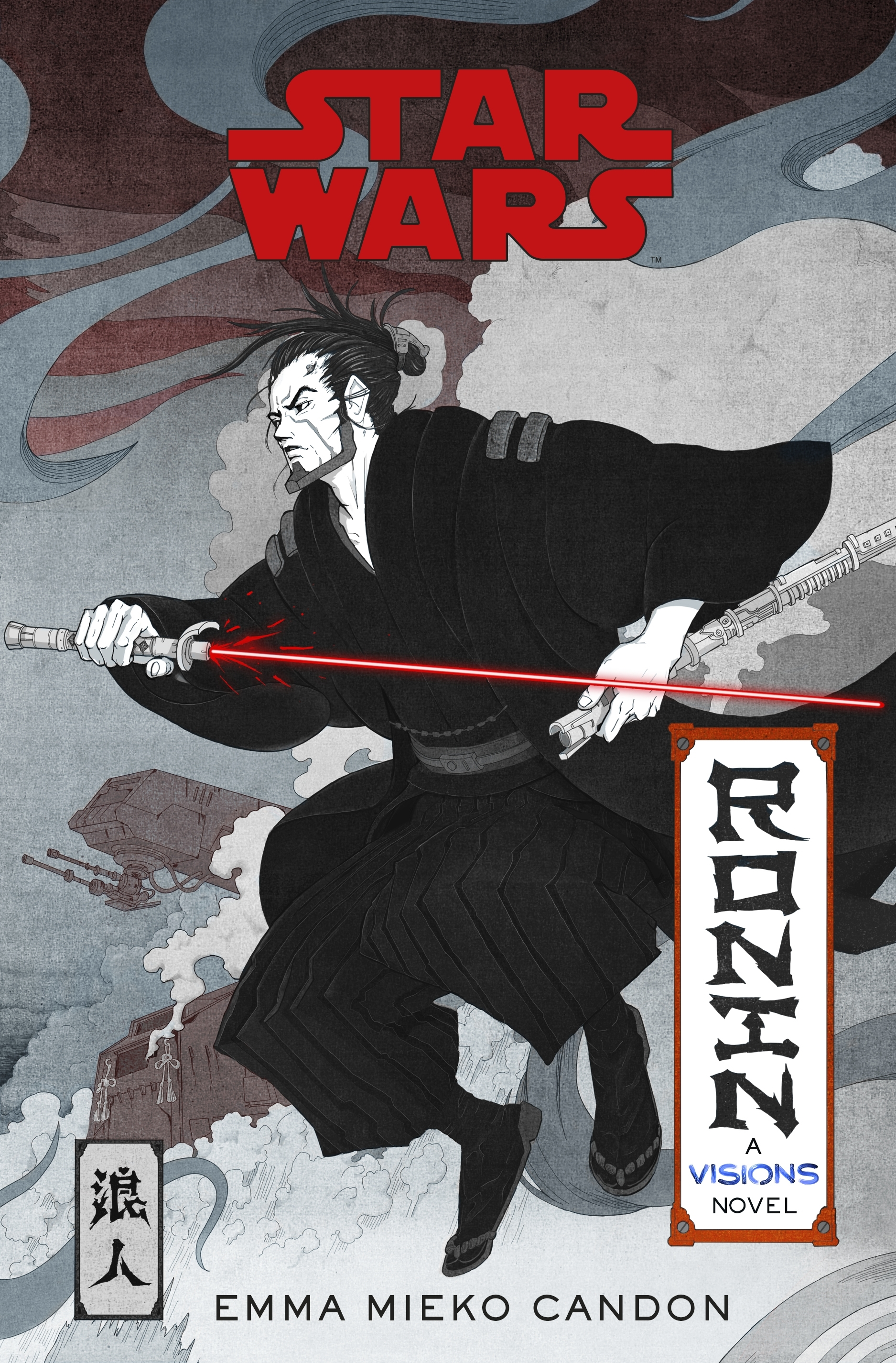 Star Wars Visions - Ronin Cover
